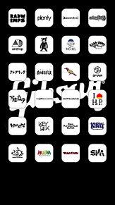ロックバンド ロゴ ホーム画面の画像(プリ画像)