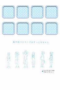 あの花/i Phone壁紙の画像(プリ画像)