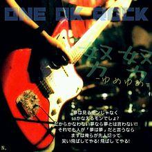 (竜・ω・也)様 ONE OK ROCK 努努の画像(プリ画像)