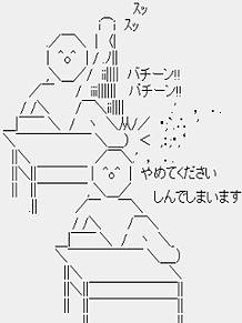 おもしろ画像の画像(センター試験に関連した画像)