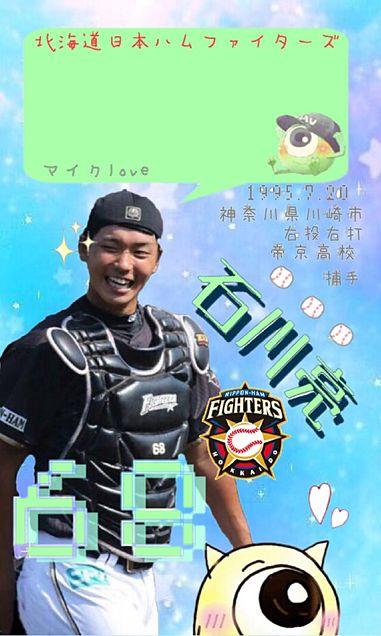 石川亮×マイクの画像(プリ画像)