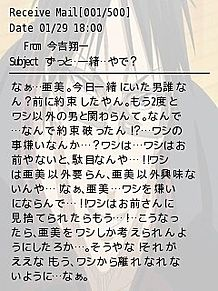 今吉翔一 ヤンデレメル画の画像(プリ画像)