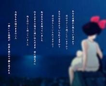 リク返⇨ゆえ♢保存の際はいいね必須!!の画像(名言/かっこいい言葉恋/愛/恋愛に関連した画像)