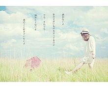 リク返⇨ここあ♢保存の際はいいね必須!!の画像(名言/かっこいい言葉恋/愛/恋愛に関連した画像)