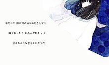 ◇◆◇の画像(夢かわいい/ゆめかわいいに関連した画像)