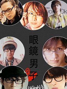 関ジャニ∞ メガネの画像(関ジャニ∞メガネに関連した画像)