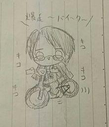 それバイクちゃうの画像(プリ画像)