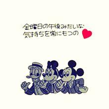 絢香/Have fun!!の画像(havefunに関連した画像)