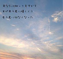 erica あなたへ贈る歌 ~保存の際はポチお願いします~の画像(あなたへ贈る歌に関連した画像)