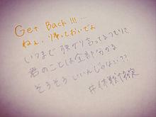 NMB48*休戦協定の画像(チームNに関連した画像)