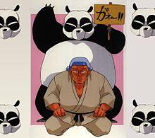 玄馬&パンダの画像(おさげに関連した画像)