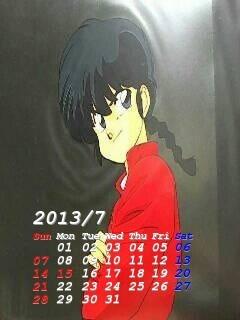 早乙女乱馬の画像(プリ画像)