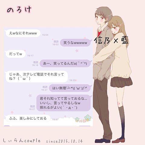 はい無理ー 10/25の画像(プリ画像)