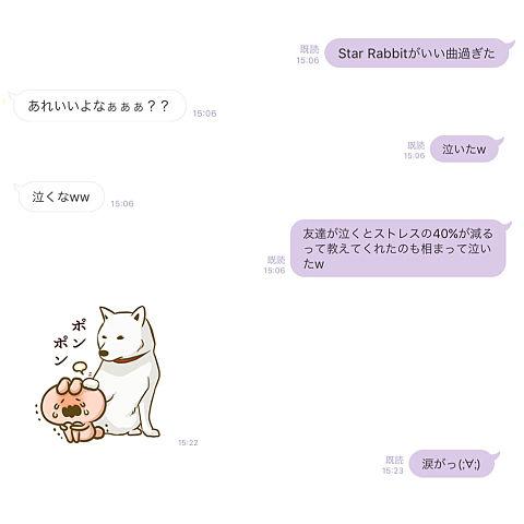 1ヶ月前くらいの会話の画像(プリ画像)