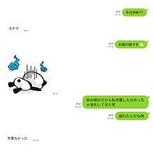 片思いの 5/8の画像(遠距離/遠恋に関連した画像)