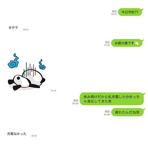 片思いの 5/8の画像 プリ画像