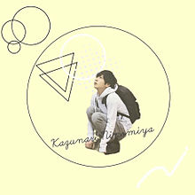 Kazunari Ninomiya プリ画像