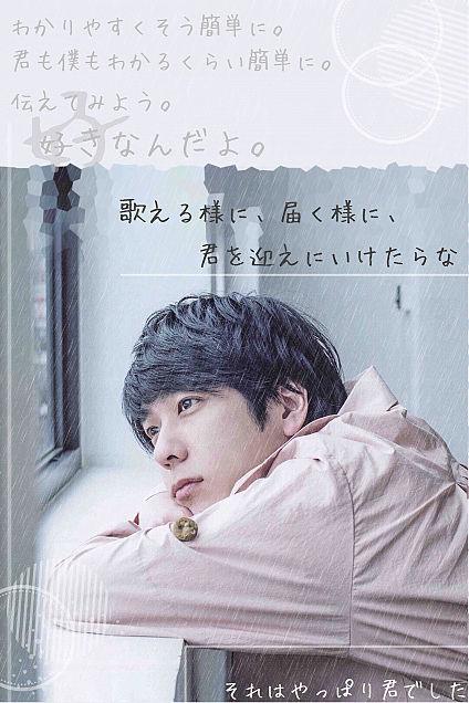 Kazunari Ninomiyaの画像 プリ画像