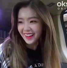 Ireneの画像(アイリンに関連した画像)