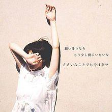 泣恋 miwaの画像(プリ画像)