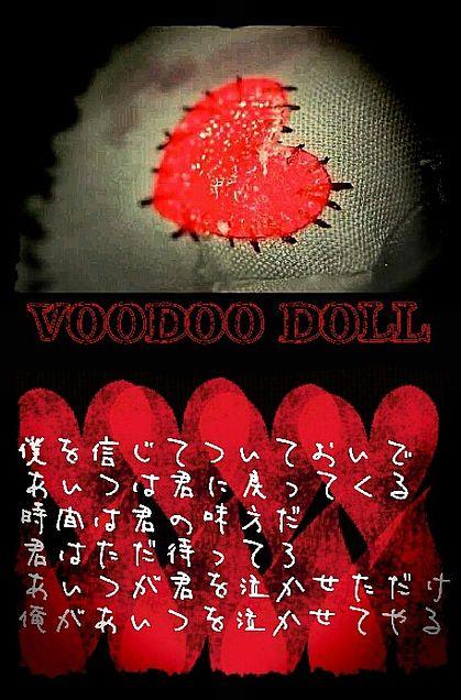 VIXX VOODOO DOLLの画像 プリ画像
