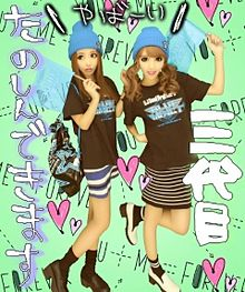 ♡2014/1/31プリクラ(MiLK BEAUTY3)の画像(靴下に関連した画像)