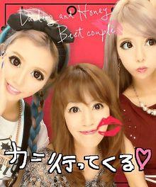 2013/8/27プリクラ(OH MY GIRL Ⅱ)の画像(蟹に関連した画像)