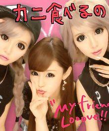 2013/8/20プリクラ(OH MY GIRL Ⅱ)の画像(蟹に関連した画像)