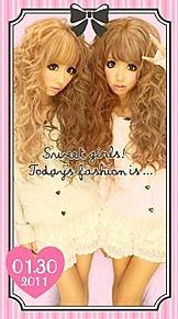 ☆2011/1/30プリクラ(美女Cosme2)の画像(ふたごコーデに関連した画像)