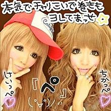 2010/12/5プリクラ(おしゃれBambi-na)の画像(うらぴーすポーズに関連した画像)