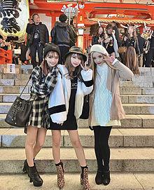 2019/11/21コーデ(新宿)の画像(エイチアンドエムに関連した画像)