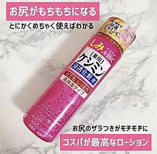 2019/10 薬用 ケシミン 浸透化粧水の画像(化粧水に関連した画像)