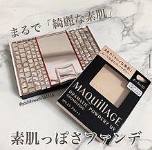2019/9/3 MAQUILLAGE(マキアージュ)の画像(ファンデに関連した画像)