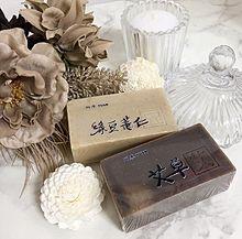 2019/4/1 石鹸(台湾)の画像(美容に関連した画像)
