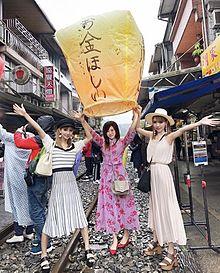♡2019/4/1コーデ(台湾)の画像(ロンスカに関連した画像)
