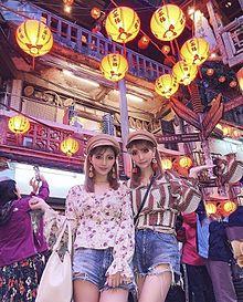 2019/3/30コーデ(台湾)の画像(台湾に関連した画像)