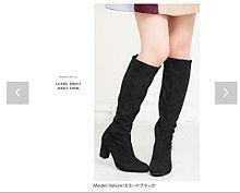 ☆2017/10 神戸レタス(金額)の画像(ブーツに関連した画像)