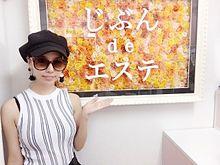 ☆2017/7コーデ(東京・麻布十番)の画像(麻布十番に関連した画像)