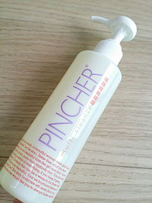 PINCHERの画像(洗顔に関連した画像)