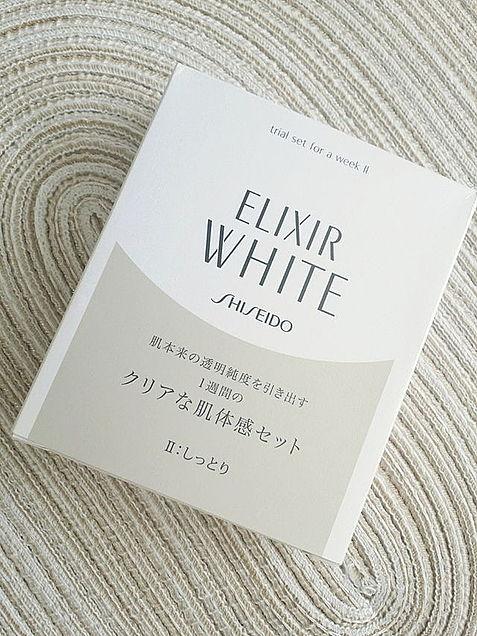 エルクシールホワイトの画像 プリ画像
