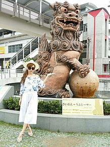 ♡2015/4/22コーデ(沖縄)(金額)の画像(旅行に関連した画像)