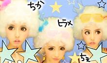 2015/4/18プリクラ(MiLK Beauty 3)の画像(サングラスに関連した画像)