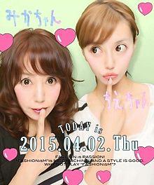 2015/4/2プリクラ(FASHIONisM 1)の画像(すっぴんに関連した画像)