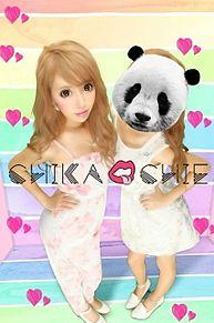 ♡2015/3/29プリクラ(FASHIONisM 1)の画像(コーデに関連した画像)
