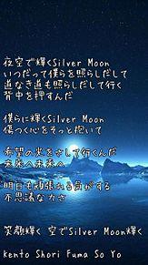 sexy zone Silver Moonの画像(Silverに関連した画像)