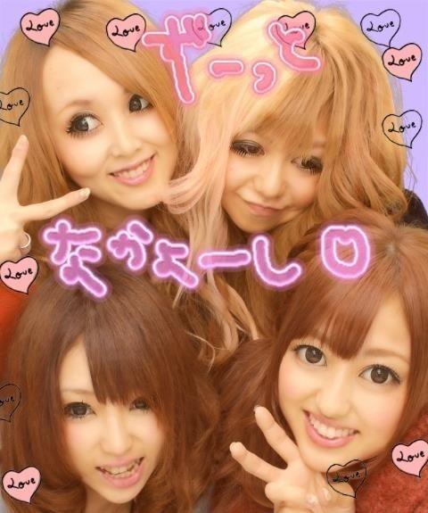菊地亜美の画像 p1_21