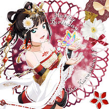 黒澤ダイヤ生誕祭2019の画像(職業に関連した画像)