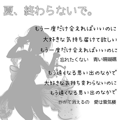 綾瀬絵里の画像(プリ画像)