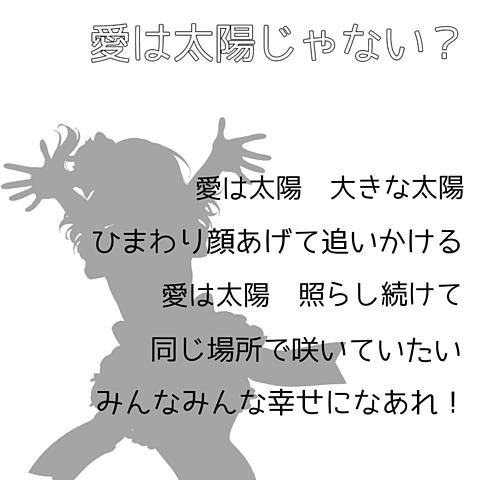 高坂穂乃果の画像(プリ画像)