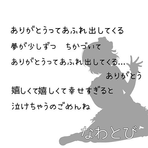 小泉花陽の画像(プリ画像)